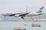 たみぃさんが、香港国際空港で撮影したエル・アル航空 777-258/ERの航空フォト(写真)