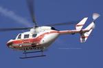 Scotchさんが、岐阜基地で撮影した東北エアサービス BK117B-2の航空フォト(写真)