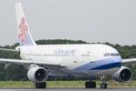 Scotchさんが、名古屋飛行場で撮影したチャイナエアライン A300B4-622Rの航空フォト(飛行機 写真・画像)