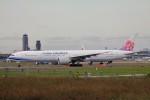 YASKYさんが、成田国際空港で撮影したチャイナエアライン 777-309/ERの航空フォト(写真)