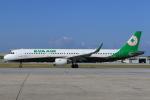 speedbirdさんが、那覇空港で撮影したエバー航空 A321-211の航空フォト(写真)