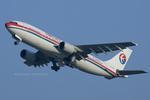 Scotchさんが、名古屋飛行場で撮影した中国東方航空 A300B4-605Rの航空フォト(飛行機 写真・画像)