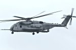 isiさんが、厚木飛行場で撮影したアメリカ海兵隊 CH-53Eの航空フォト(写真)