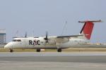 speedbirdさんが、那覇空港で撮影した琉球エアーコミューター DHC-8-314 Dash 8の航空フォト(写真)