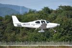 turenoアカクロさんが、高松空港で撮影した日本法人所有 SR22の航空フォト(写真)