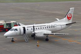 釧路空港 - Kushiro Airport [KUH/RJCK]で撮影された北海道エアシステム - Hokkaido Air System [HC/NTH]の航空機写真