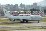 新城良彦さんが、伊丹空港で撮影した日本航空 747-146(SF)の航空フォト(写真)