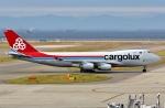 SKY TEAM B-6053さんが、中部国際空港で撮影したカーゴルクス 747-4R7F/SCDの航空フォト(写真)