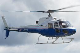 w_h1011さんが、芦ノ湖ヘリポートで撮影した東邦航空 AS350B Ecureuilの航空フォト(飛行機 写真・画像)