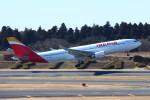 resocha747さんが、成田国際空港で撮影したイベリア航空 A330-202の航空フォト(写真)