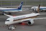 蒲田賢二さんが、羽田空港で撮影したシンガポール航空 A350-941XWBの航空フォト(写真)