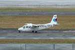 resocha747さんが、オークランド空港で撮影したFly My Sky BN-2A Islanderの航空フォト(写真)