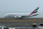 resocha747さんが、オークランド空港で撮影したエミレーツ航空 A380-861の航空フォト(写真)