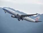 こじゆきさんが、香港国際空港で撮影したチャイナエアライン A330-302の航空フォト(写真)