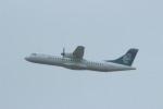 resocha747さんが、オークランド空港で撮影したマウントクック・エアライン ATR-72-500 (ATR-72-212A)の航空フォト(写真)