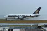 resocha747さんが、オークランド空港で撮影したシンガポール航空 A380-841の航空フォト(写真)