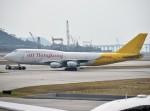 こじゆきさんが、香港国際空港で撮影したエアー・ホンコン 747-444(BCF)の航空フォト(写真)