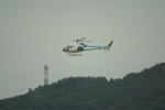 マロンメさんが、岡南飛行場で撮影した中日本航空 AS350B Ecureuilの航空フォト(写真)