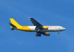 STAR TEAMさんが、中部国際空港で撮影したエアー・ホンコン A300B4-622R(F)の航空フォト(写真)