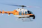 NCT310さんが、東京ヘリポートで撮影した新日本ヘリコプター 407の航空フォト(写真)