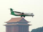 うっきーさんが、台北松山空港で撮影した立栄航空 ATR-72-600の航空フォト(写真)