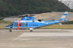 korosukeさんが、南紀白浜空港で撮影した大分県警察 A109E Powerの航空フォト(写真)