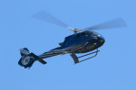 GNPさんが、鈴鹿サーキットで撮影した日本法人所有 EC130B4の航空フォト(写真)