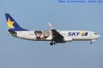 いおりさんが、福岡空港で撮影したスカイマーク 737-86Nの航空フォト(写真)
