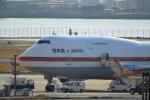 せせらぎさんが、羽田空港で撮影した航空自衛隊 747-47Cの航空フォト(写真)