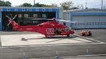 空とぶイルカさんが、ホンダエアポートで撮影した埼玉県防災航空隊 AW139の航空フォト(写真)