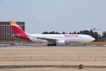 ポン太さんが、成田国際空港で撮影したイベリア航空 A330-202の航空フォト(写真)