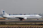 banshee02さんが、成田国際空港で撮影したビジネスエアー 767-383/ERの航空フォト(写真)