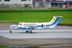 HISAHIさんが、福岡空港で撮影した海上保安庁 B300Cの航空フォト(写真)