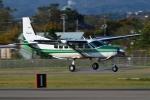 E-75さんが、函館空港で撮影した共立航空撮影 208 Caravan Iの航空フォト(写真)