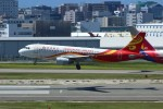 resocha747さんが、福岡空港で撮影した香港エクスプレス A320-214の航空フォト(写真)