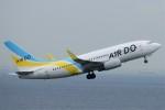 Spot KEIHINさんが、羽田空港で撮影したAIR DO 737-781の航空フォト(写真)