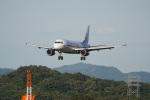 神宮寺ももさんが、高松空港で撮影した香港エクスプレス A320-232の航空フォト(写真)