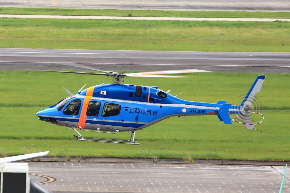 T.Sazenさんの長崎県警察 Bell 429 (JA03NP) 航空フォト