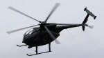 あるふぁさんが、八尾空港で撮影した陸上自衛隊 OH-6Dの航空フォト(写真)