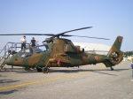 新人スマイスさんが、木更津飛行場で撮影した陸上自衛隊 OH-1の航空フォト(写真)
