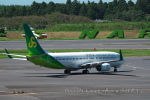 kanadeさんが、成田国際空港で撮影した春秋航空日本 737-86Nの航空フォト(写真)