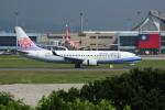 resocha747さんが、台湾桃園国際空港で撮影したチャイナエアライン 737-8ALの航空フォト(写真)