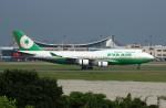 resocha747さんが、台湾桃園国際空港で撮影したエバー航空 747-45Eの航空フォト(写真)