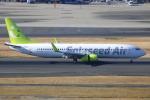 Koba UNITED®さんが、羽田空港で撮影したソラシド エア 737-86Nの航空フォト(写真)