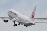 Koenig117さんが、伊丹空港で撮影した日本航空 767-346/ERの航空フォト(写真)