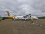 ケーキさんが、ヘホ空港で撮影したゴールデン・ミャンマー・エアラインズ ATR-72-600の航空フォト(写真)