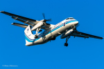 hikarumさんが、羽田空港で撮影した海上保安庁 DHC-8-315 Dash 8の航空フォト(写真)