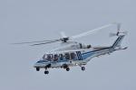蒼い鳩さんが、新潟空港で撮影した海上保安庁 AW139の航空フォト(写真)