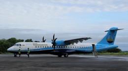 westtowerさんが、ニャウンウー空港で撮影したマン・ヤダナルポン・エアラインズ ATR-72-600の航空フォト(飛行機 写真・画像)