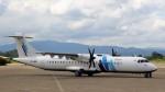 westtowerさんが、ヘホ空港で撮影したFMIエア ATR-72-600の航空フォト(写真)
